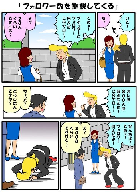 耐え子_920縦長_0009
