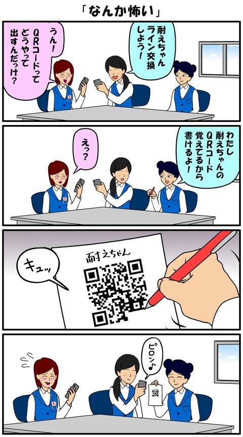 耐え子_1120縦長_0001