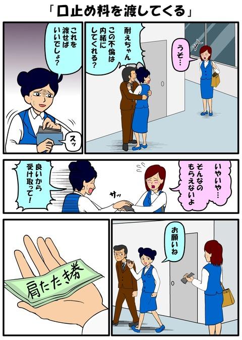 耐え子_1010縦長_0001