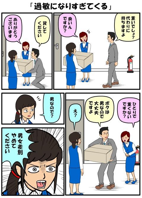 耐え子_1030縦長_0010