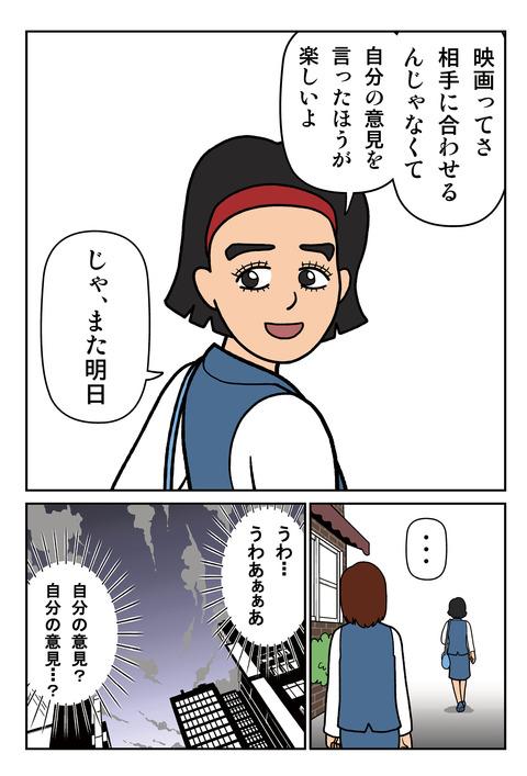1巻_-55