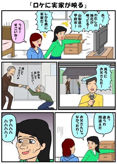 耐え子_880縦長_0003