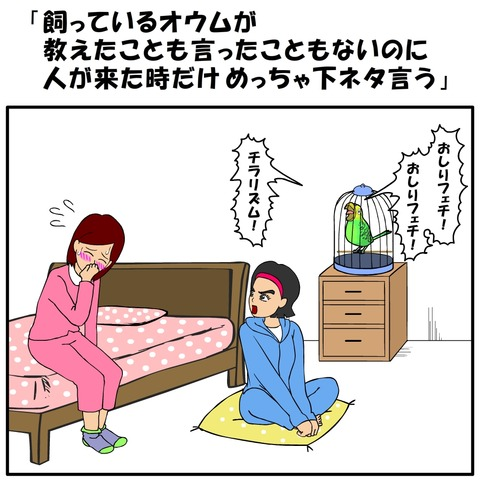 耐え子_400_0005