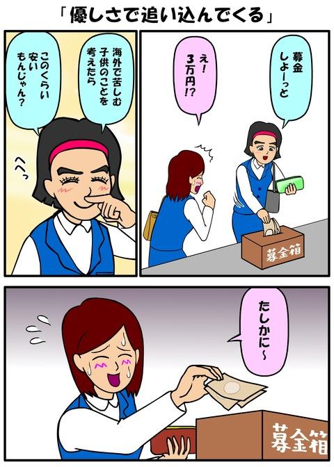 耐え子_930縦長_0009