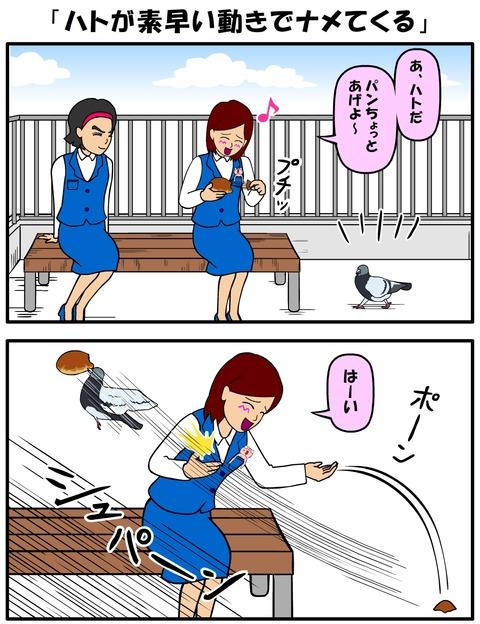 耐え子_380縦長_0004