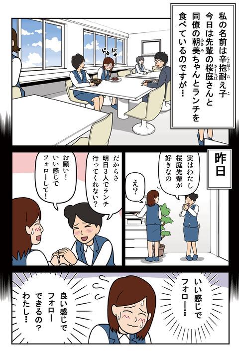 1巻_-19