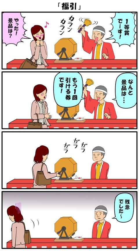 耐え子_910縦長_0008