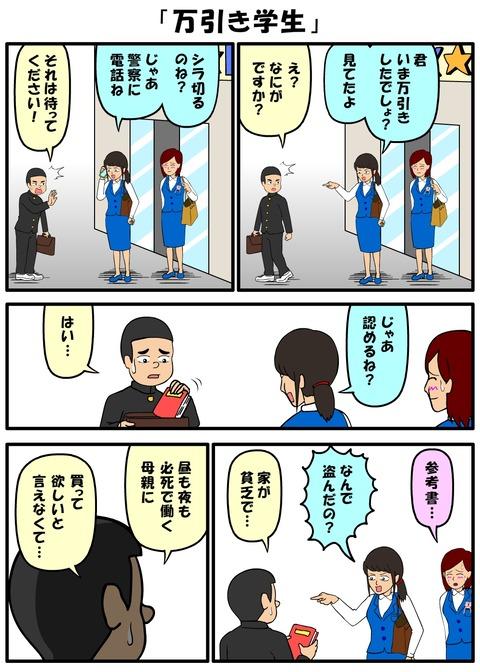 耐え子_940縦長_0002