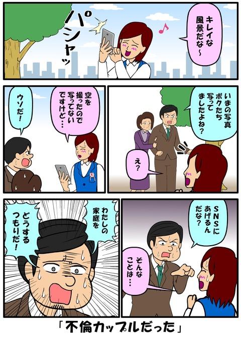 耐え子_840縦長_0003
