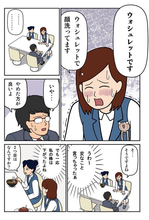 1巻_-22