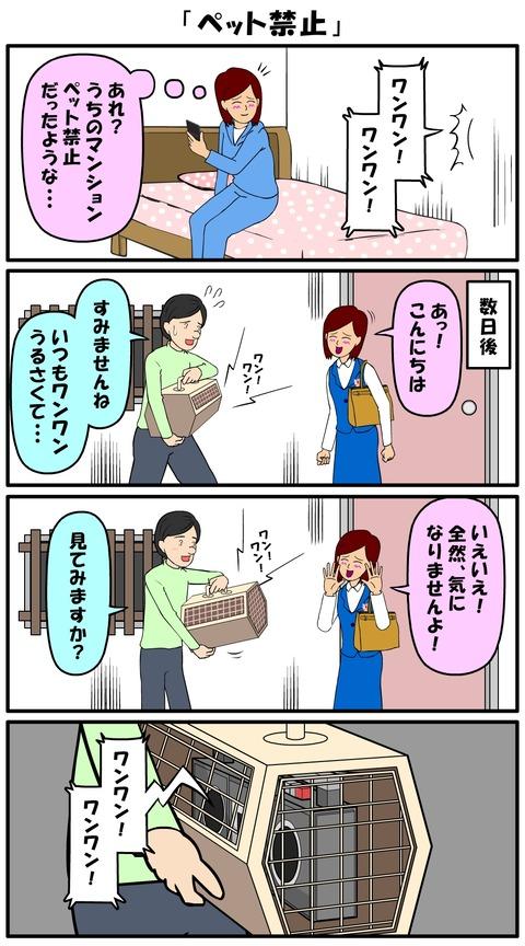 耐え子_730縦長_0006