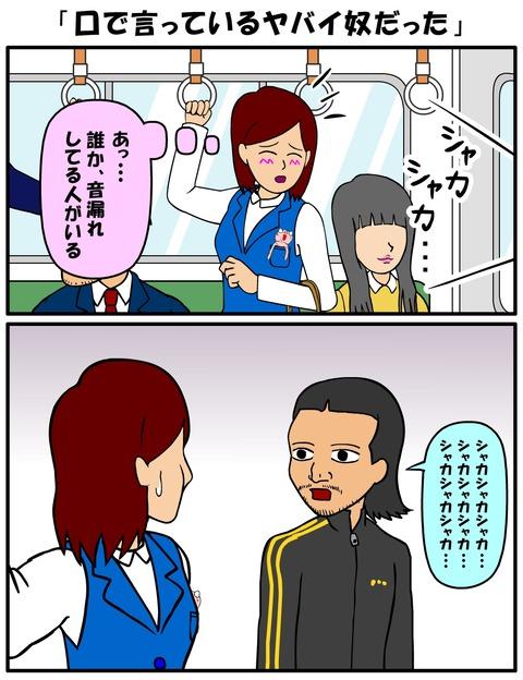 耐え子_520縦長_0003