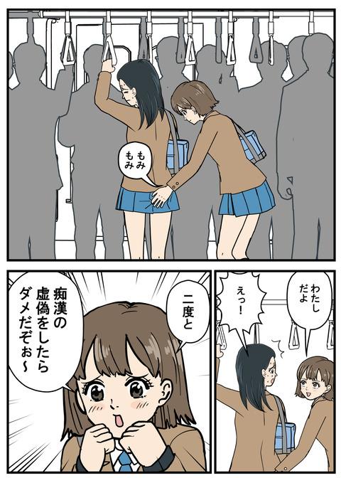 ミカたん10-4