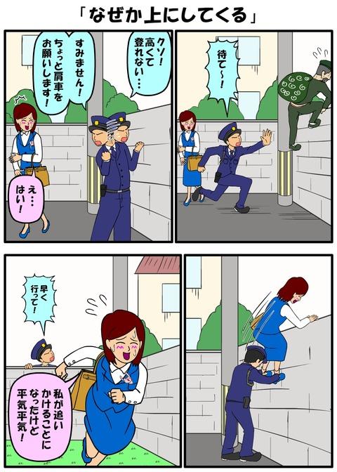 耐え子_650縦長_0007