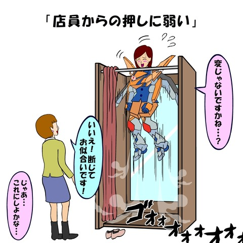 耐え子_260_0005