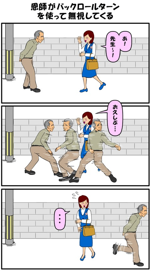耐え子_220四コマ_0002