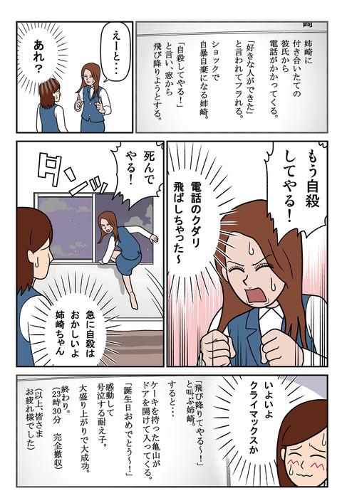 1巻_-40