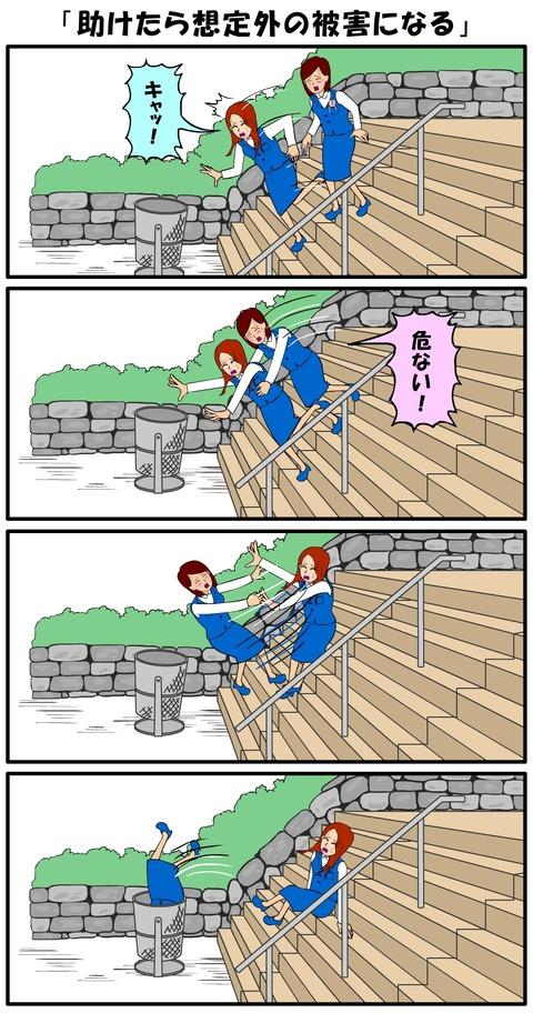 耐え子_690縦長_0001