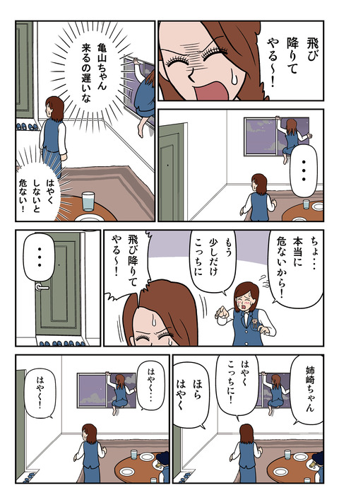 1巻_-41