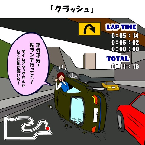 耐え子_30_0008