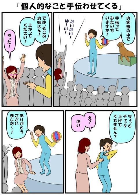 耐え子_830縦長_0004