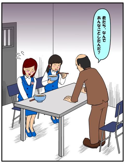 耐え子_550縦長_0003