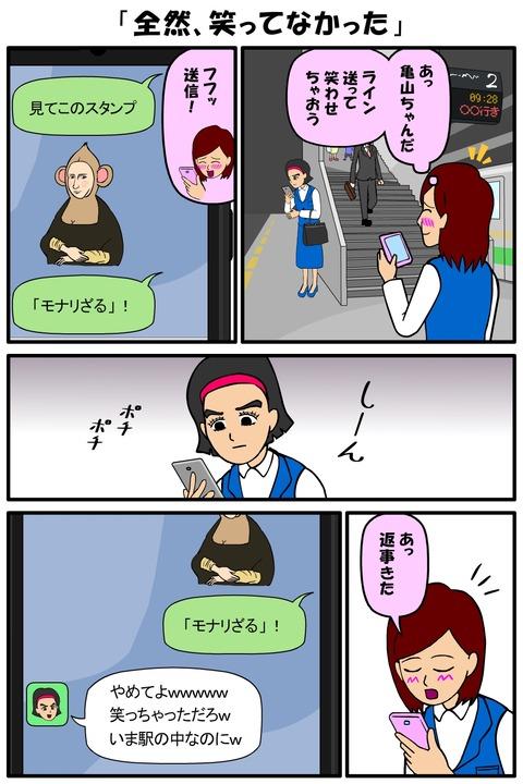 耐え子_890縦長_0008