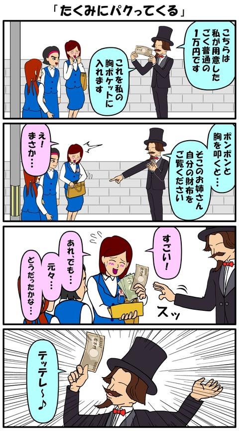 耐え子_710縦長_0003