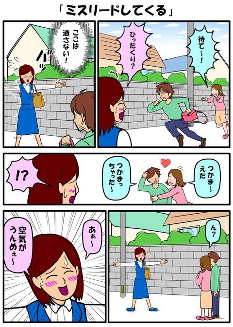 耐え子_960縦長_0009