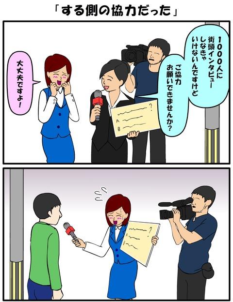 耐え子_490縦長_0005