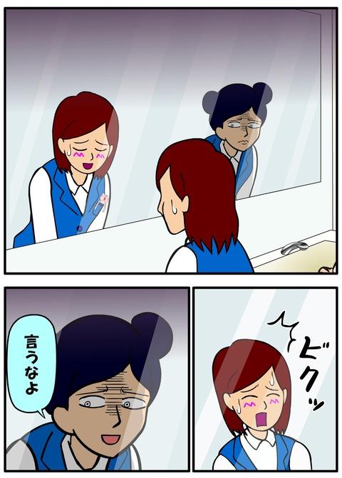 耐え子_850縦長_0002