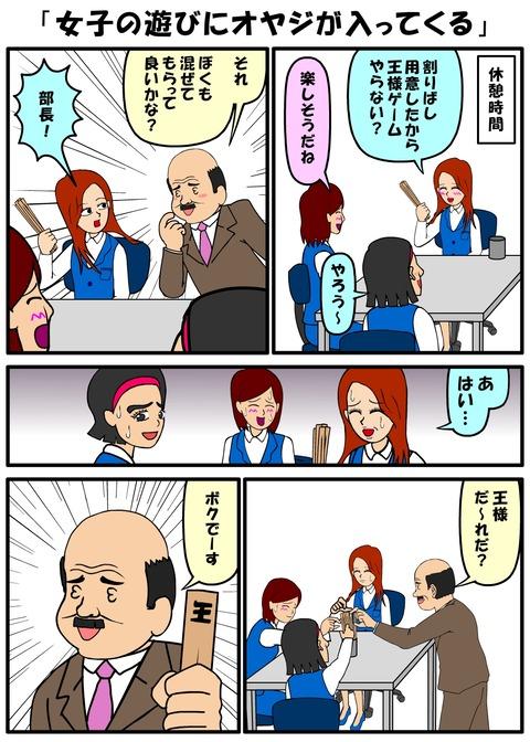 耐え子_1030縦長_0003