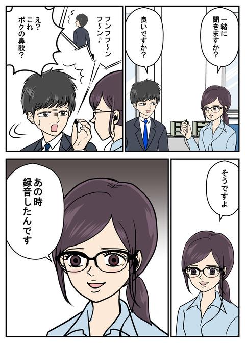 ヤバイ美女41_002