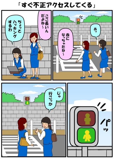 耐え子_960縦長_0003