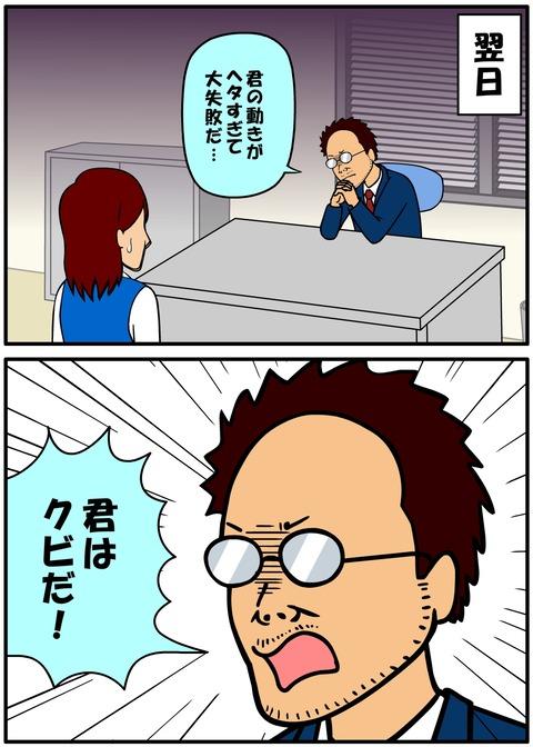 耐え子_1190縦長_0005