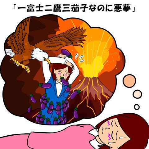 耐え子_420_0007