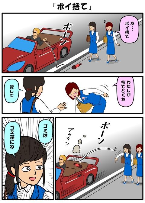 耐え子_910縦長_0002