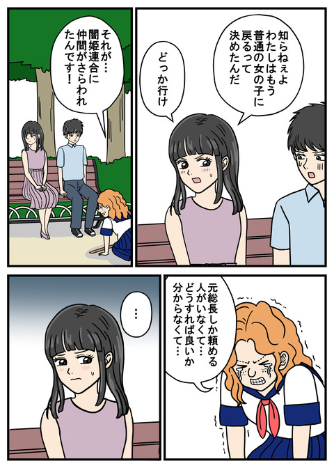 ヤバイ美女34_002
