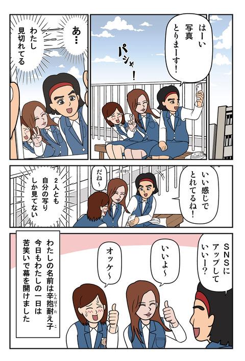 2巻_-02