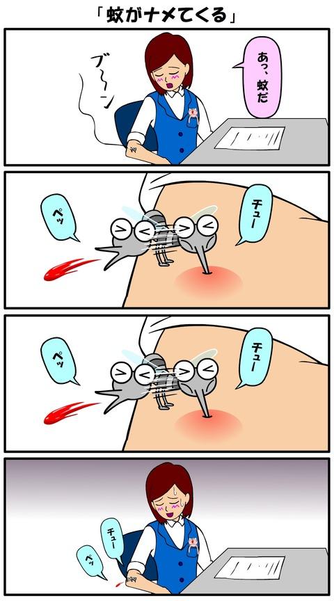 耐え子_800縦長_0009