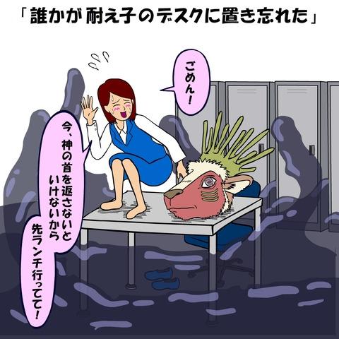 耐え子_260_0009