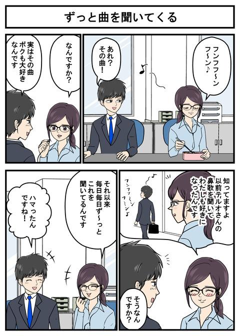 ヤバイ美女41_001