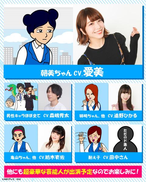 耐え子アニメ告知用画像3