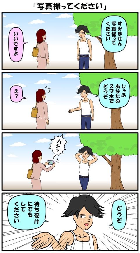 耐え子_960縦長_0002