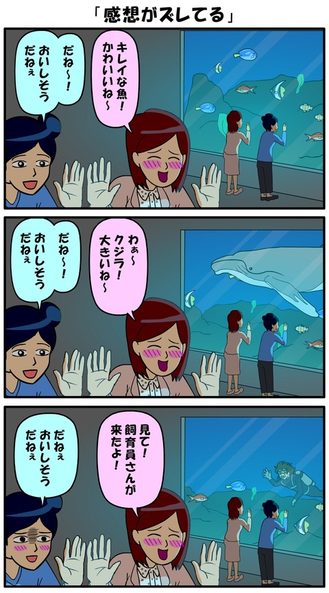 耐え子_930縦長_0004