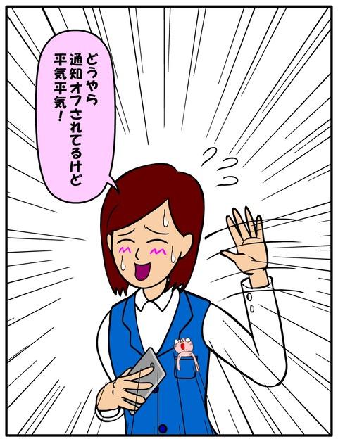 耐え子_450縦長_0002