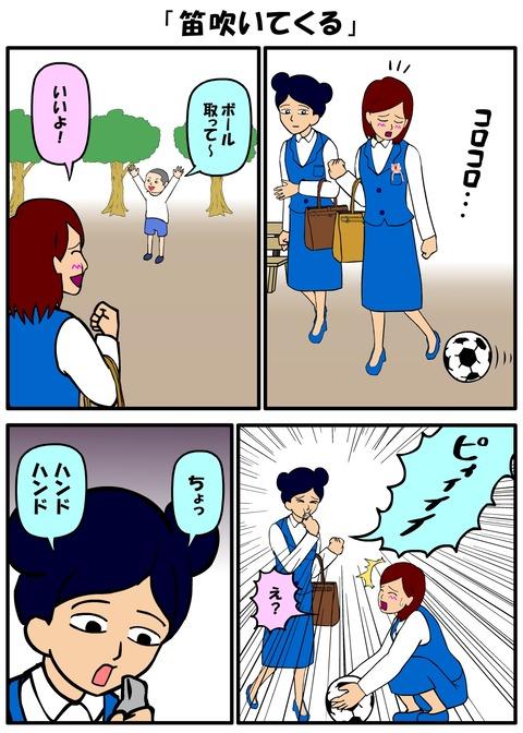 耐え子_920縦長_0003