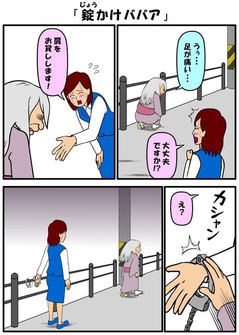 耐え子_730縦長_0007