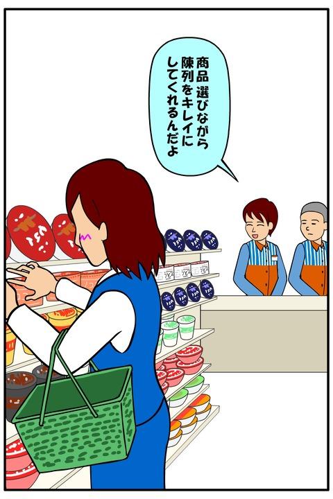 耐え子_470縦長_0003