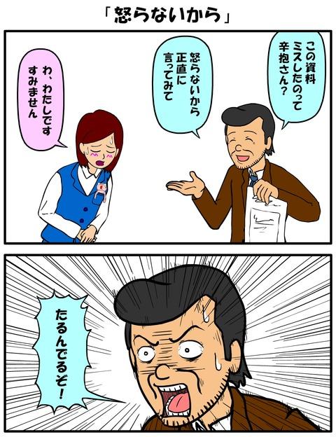 耐え子_810縦長_0001